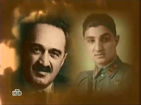 Картинки по запросу Владимир Микоян - погиб смертью храбрых...