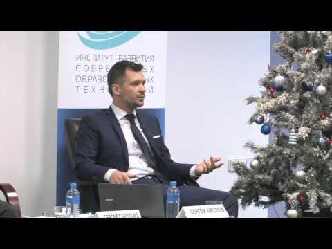 видео: Сессия 1. Оспаривание сделок должника в процедуре банкротства: куда пойдет судебная практика?