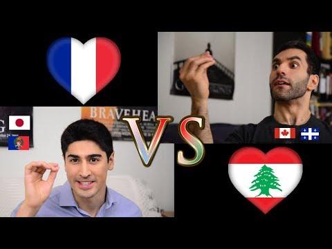 French Romance vs Lebanese Romance (FRAJALICAN episode 5)