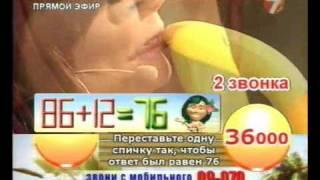 Алина7тв