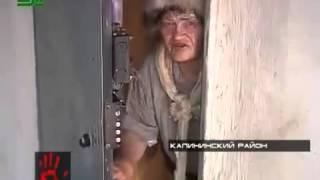 Сумашедшая бабка обгадила все подъезд какашками!