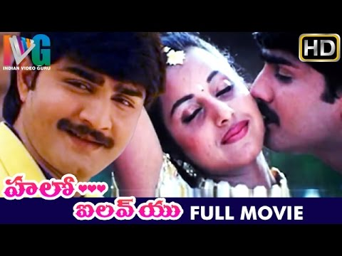 Hello I Love You Telugu Full Movie HD | Srikanth | Sadhika | Telugu Hit Movies | Indian Video Guru