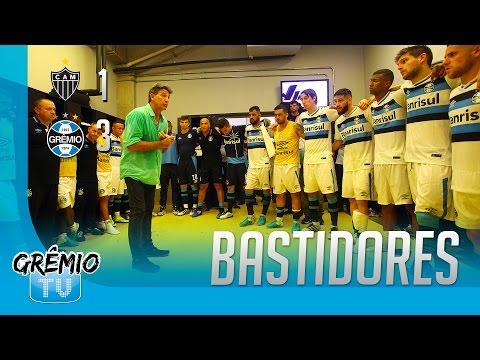 [BASTIDORES] Atlético-MG 1x3 Grêmio (Copa do Brasil 2016) l GrêmioTV