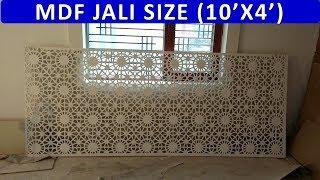 10'X4' MDF JALI ( MDF JALI SIZE)