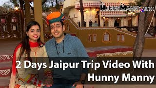jaipur tourism video by hunny manny   2 days jaipur trip