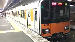 東武50050系51060F半蔵門線直通急行中央林間行き新越谷駅発車