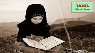 vanakathukkuriyavan neeye tamil islamic songs