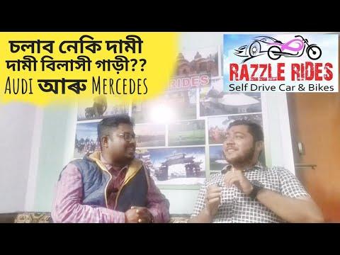 Entrepreneur ep11- Razzle Rides - self drive car & bike - Simply Assamese