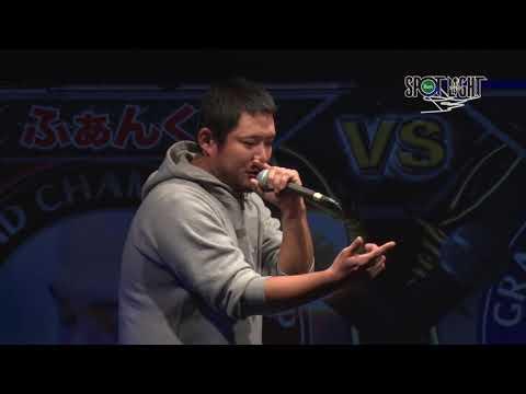 ふぁんく vs 呂布カルマ / SPOTLIGHT 2018 MC BATTLE (2018年11月25日)