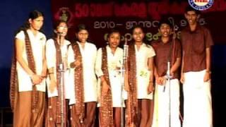 Thyaaga raaja maanasamuraliyil - MALAYALAM GROUP SONG