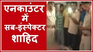 Greater Noida Encounter: Police Team Abandoned SI Akhtar When He Got Hurt
