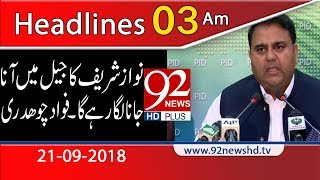 News Headlines | 3:00 AM | 21 Sep 2018 | 92NewsHD