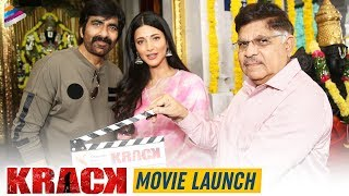 Ravi Teja Krack Movie Launch | Shruthi Haasan | SS Thaman | Gopichand Malineni | Telugu Filmnagar