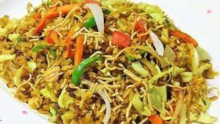 5 मिनट-पोहा रेसिपी १ चम्मच खाई तो पूरा चट करने से खुदको रोक नहींपाएँगे-Chinese Poha Recipe in hindi