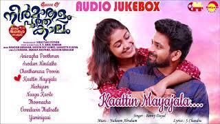 Neermathalam Poothakaalam | Official Audio Jukebox | New Malayalam Movie Songs