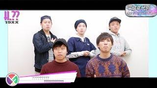 【30曲】平成年代別大ヒットソングメドレー(アカペラメドレー)