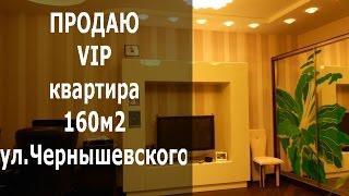 Квартира в новострое в центре Харькова ! vip недвижимость(, 2016-08-07T10:46:07.000Z)
