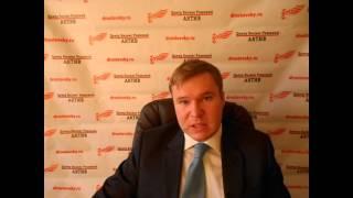 Причины отказа при регистрации ООО(http://activbiz.ru/o-poluchenii-formalnogo-otkaza/ В течение продолжительного времени налоговые органы для отказа в регистрирова..., 2014-11-24T16:40:40.000Z)