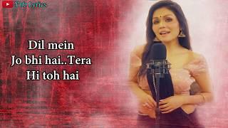 Jitni Dafa (Lyrics)Song- Female Version | Sonu Kakkar | Yhb Lyrics