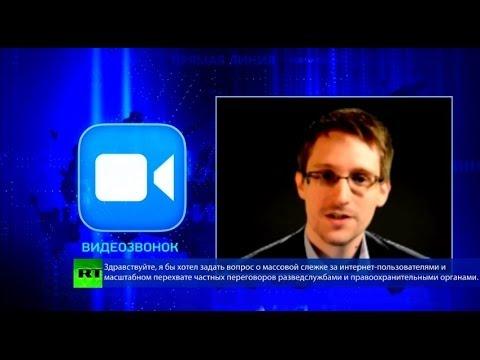 Путин — Сноудену: Россия не ведет массовую слежку за гражданами