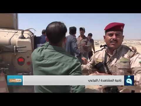 الاعتداء على مقدم برنامج صباح أهلنا بالضرب..  والسبب!!