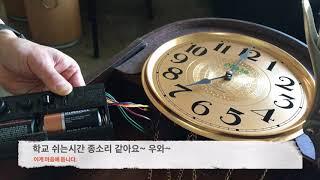 [카페일상] 오래된 벽시계 고치기
