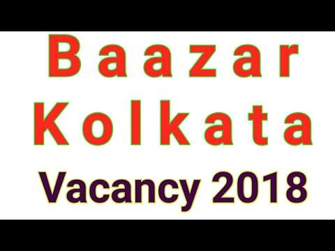 Baazar Kolkata Vacancy 2018