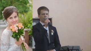 Свадьба Ивана и Кати!