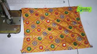 How to Make Designer Hand Bag At Home    Easy And Simple Hand Bag Stitching