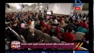 صباح دريم مع مها موسى حول مشاكل المواطنين في بنها وشبين الكوم والزاوية الحمرا حلقة 2-3-2017