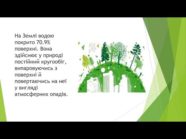 10 03   Гачевська Катерина Леонідівна