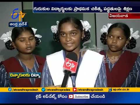 Training in First aid to students | First Aid and CPR Training Program | Vijayawada