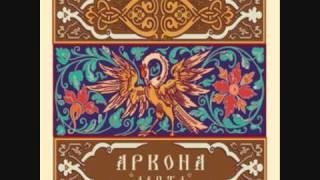Arkona Rus   5   Vyidu ya na Volushky