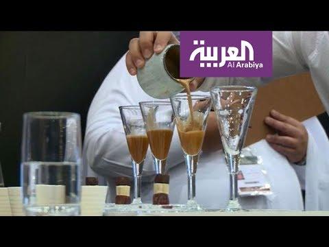 صباح العربية | بطولة سعودية لصناع القهوة  - 10:54-2018 / 12 / 9