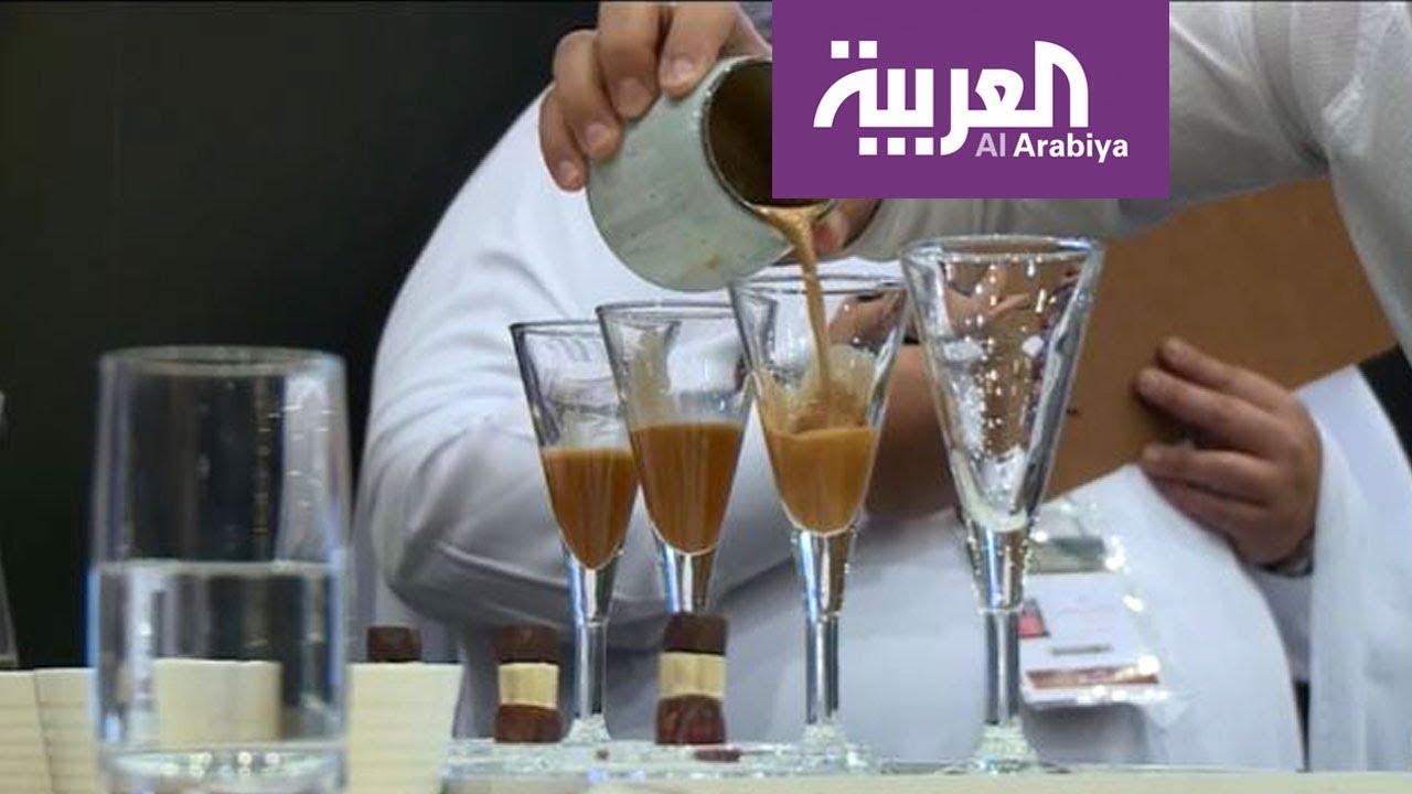 صباح العربية | بطولة سعودية لصناع القهوة