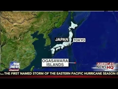 Earthquake : 7.8 Earthquake rocks Ogasawara Islands and Tokyo Japan (May 30, 2015)