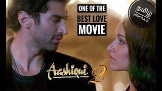 Aashiqui 2 tamildubbed | explained in tamil | filmy boy tamil | தமிழ் விளக்கம்