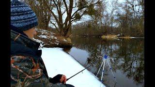 фидерная рыбалка в феврале на реке