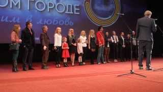"""Премьера """"Любовь в Большом городе 3"""""""