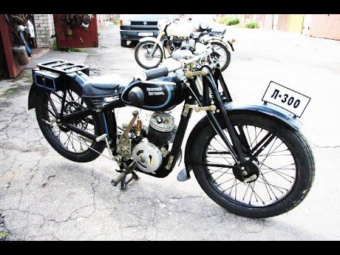 Карточка «мотоцикл л 300» из коллекции «ретро» в яндекс. Коллекциях.