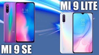 Xiaomi Mi 9 Lite vs Xiaomi Mi 9 SE 💪🏻 В чем сила Xiaomi?