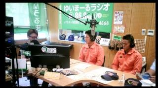 FMうるま情報局☆うるま市消防本部 2017/06/27【FMうるま】