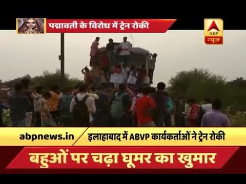 Padmavati Row: ABVP workers halt the train in protest in Allahabad