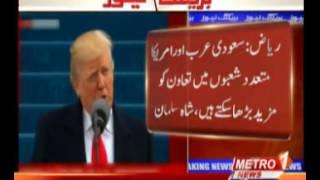 King Salman congratulates President Trump