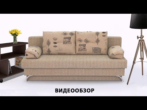 Мебель в Минске каталог мебели Продавцы и цены