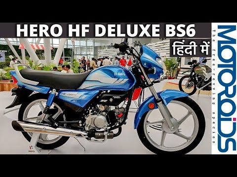 2020 Hero Hf Deluxe Bs6 First Look Review Price Features Variants And Changes Motoroids Youtube