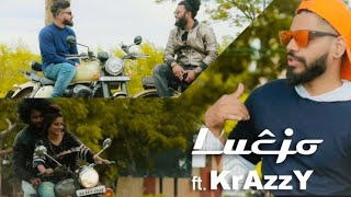 Lahar - Ni Nodabhyadare ft. KrAzzY | (Official Music Video) New Kannada Song