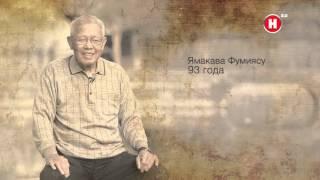 ДОЛГОЖИТЕЛЬ  о. Окинава - Ямакава Фумиясу, 93 года!(Один из самых известных окинавских долгожителей начинает свой день с тяжелых физических упражнений. Чтобы..., 2016-03-26T20:24:48.000Z)