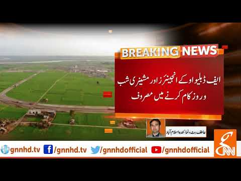 Construction work on Kartarpur corridor continues without any disturbance