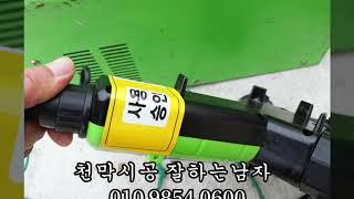 천막시공 1군건설사 바닥미장및 철근가공장 트라스작업 (…